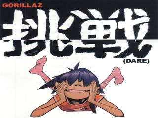 gorillaz-dare_(dance_mixes)-promo_cdm
