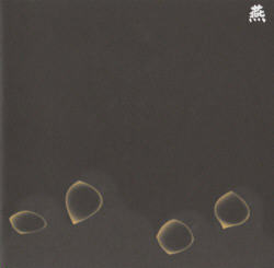 Merzbow - Tsubame 13 Japanese Birds Part 12 (2009)