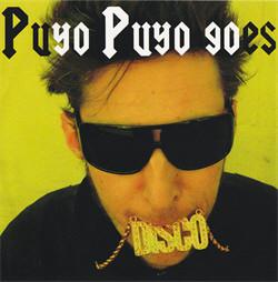 Puyo Puyo - Puyo Puyo Goes Disco (2009)