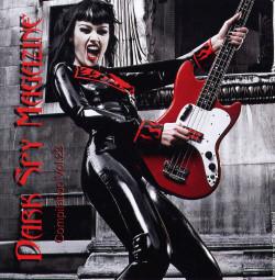 VA - Dark Spy Compilation Vol.23 (2009)