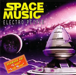 VA - Electro People (2007)