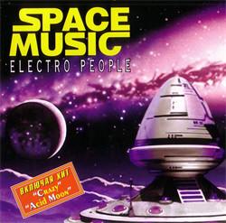 VA - Electro People (2007)