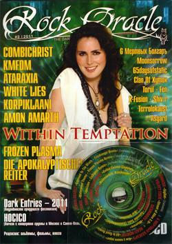 VA - Rock Oracle CD 2 (2011)