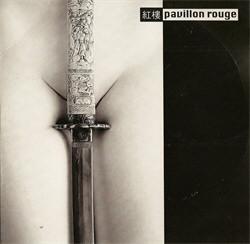 Pavillon Rouge - Mizuage (Demo) (2008)