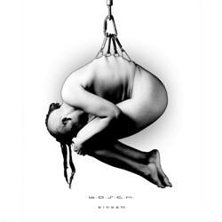 B.O.S.C.H. - Einsam (2010)