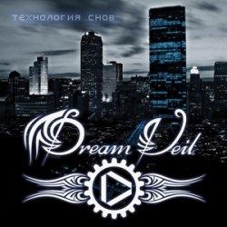 DreamVeil - Технология снов (2010)