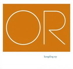Kangding Ray - OR (2011)