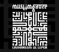 Muslimgauze - Lazhareem Ul Leper (2010)