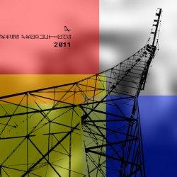 VA - Progress Productions Compilation (2011)