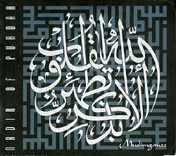 Muslimgauze - Nadir of Purdah (2008)