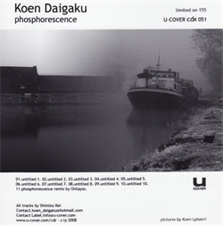 Koen Daigaku - Phosphorescence (2008)