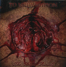 To Mega Therion - The Blood Rituals (Re-Issue With Bonus Track) (2018)
