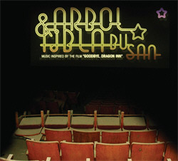 Arbol & Fibla - Bu San (2009)