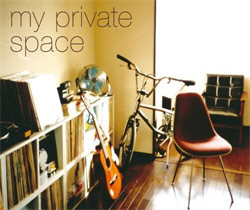 VA - My Private Space (2010)