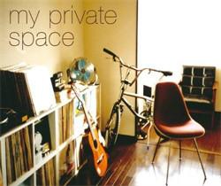 VA - My Private Space (2010)