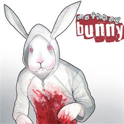 Mothboy - Bunny (2010)