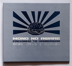 Mono No Aware - Pachinko To Hanbaagaa (Limited Edition EP) (2010)