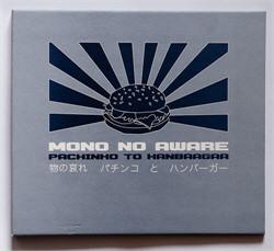 Mono No Aware - Pachinko To Hanbaagaa (Limited Edition EP) (2010)