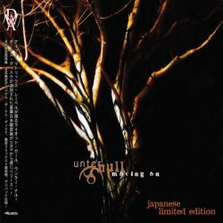 Unter Null - Re:moved (Japanese Edition) (2010)