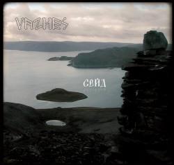 Vazhes - Сейд (2009)