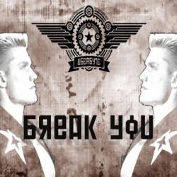 Uberbyte - Break You (2009)