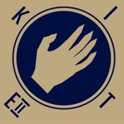 Kite - II (EP) (2009)