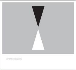 Byetone - Symeta (2011)