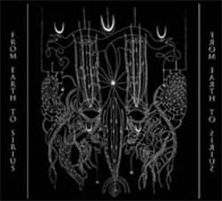 VA - From Earth to Sirius (2CD) (2011)