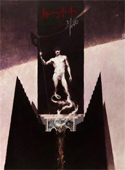 Funerary Call - Nightside Emanations (2012)