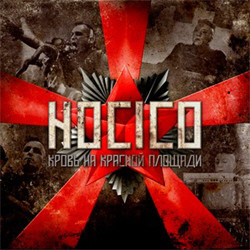 Hocico – Blood On The Red Square (2011)