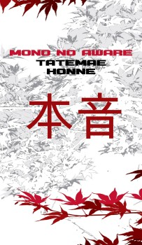 Mono No Aware - Tatemae and Honne (2CD Limited Edition) (2012)