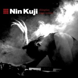 Nin Kuji - Shàngtian Stage Version (2011)
