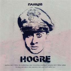 Pankow - Hogre (Limited Edition CDM) (2012)