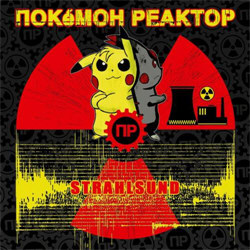Pokemon Reaktor - Strahlsund (2012)