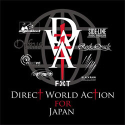 VA - Direct World Action For Japan (2CD Limited Edition) (2011)