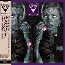 Powwoww - Album (Limited Edition) (2011)