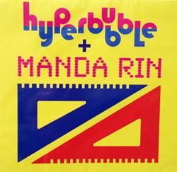 Hyperbubble + Manda Rin - Hyperbubble + Manda Rin (EP) (2013)