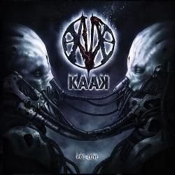 KaaK - Pro-Love (2013)