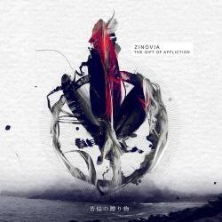 Zinovia - The Gift of Affliction (2013)
