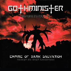 Gothminister - Empire Of Dark Salvation (Deluxe Edition) (2014)
