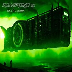 Stars Crusaders - Mothership EP (2015)