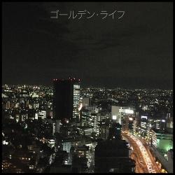 Trade Secrets - Golden Life EP (2017)