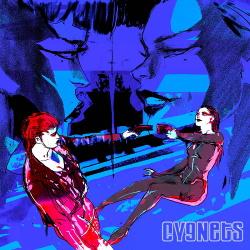 Cygnets - Alone / Together (2016)