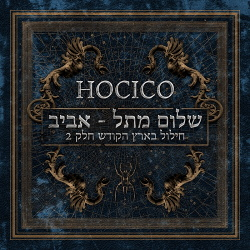 Hocico - Shalom From Hell Aviv (Blasphemies in The Holy Land Pt.2) (2018)