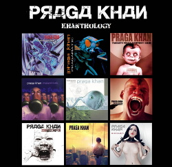 Praga Khan - Khanthology (9CD) (2018)