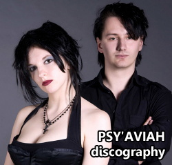 Psy'Aviah Discography 2007-2018