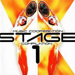 VA - Stage 1 (1998)