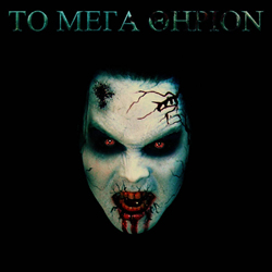 To Mega Therion - Rare, Unreleased, Rejected, And Resurrected Vol. 2 (2018)