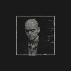 Valentin Mase - Military Lies (EP) (2018)