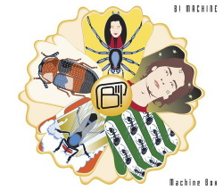 B! Machine - Machine Box (6CD Boxset) (2002)